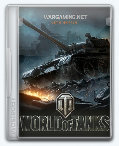 World of Tanks [Ru] (1.7.0.2.163) License [HD + SD]