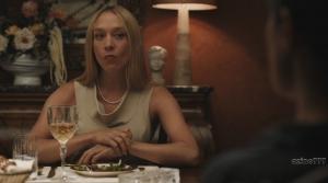 Беатрис за ужином