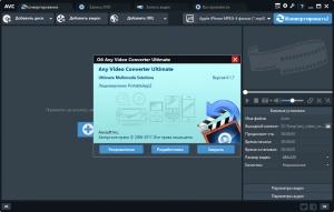 Any Video Converter Ultimate 7.1.3 RePack (& Portable) by elchupacabra [Multi/Ru]