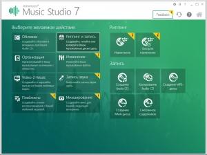 Ashampoo Music Studio 7.0.2.4 RePack by вовава [Ru/En]