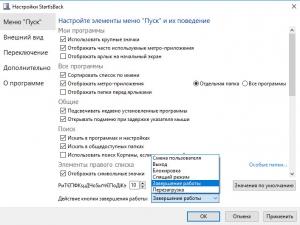 StartIsBack++ 2.9.1 RePack by D!akov [Multi/Ru]