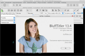 BluffTitler Ultimate 15.0.0.2 RePack (& Portable) by TryRooM [Multi/Ru]