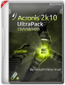 UltraPack 2k10 7.24.1 [Ru/En]