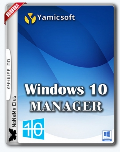 Windows 10 Manager 3.2.1.0 Final RePack (& Portable) by KpoJIuK [Multi/Ru]
