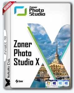 Zoner Photo Studio X 19.1904.2.150 RePack by KpoJIuK [Ru/En]