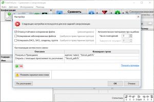 FreeFileSync 11.11 [Multi/Ru]