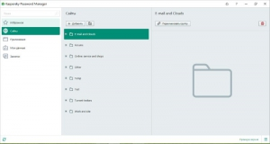 Kaspersky Password Manager 9.0.1.447 [Multi|Ru]
