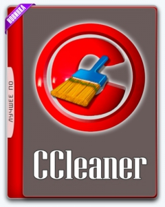 CCleaner 5.76.8269 Free / Professional / Business / Technician Edition RePack (& Portable) by KpoJIuK [Multi/Ru]