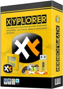 XYplorer 20.20 RePack (& Portable) by TryRooM [Multi/Ru]
