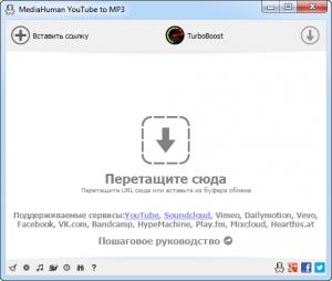 MediaHuman YouTube to MP3 Converter 3.9.8.23 (2403) RePack (& Portable) by ZVSRus [Ru/En]