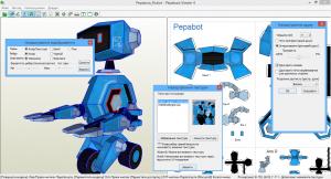 Pepakura Designer 4.0.7 [Multi/Ru]