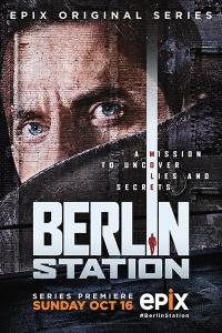 Берлинская резидентура / Берлинский вокзал
