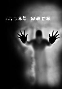 Призрачные войны