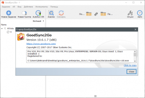 GoodSync Enterprise 10.10.9.5 RePack (& Portable) by elchupacabra [Multi/Ru]