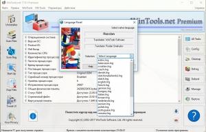 WinTools.net Premium 20.7.0 RePack (& portable) by KpoJIuK [Multi/Ru]