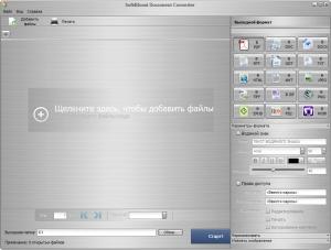Soft4Boost Document Converter 6.6.7.643 [Multi/Ru]