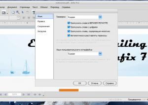 Infix PDF Editor Pro 7.6.5 RePack by KpoJIuK [Ru/En]