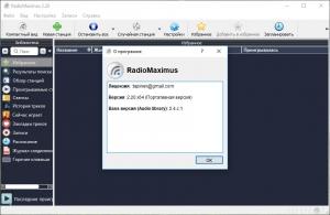 RadioMaximus 2.28.7 RePack (& Portable) by elchupacabra [Multi/Ru]