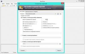 KeePass Password Safe 2.46 + Portable [Ru/En]