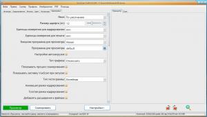 VueScan Pro 9.6.40 RePack (& Portable) by elchupacabra [Multi/Ru]