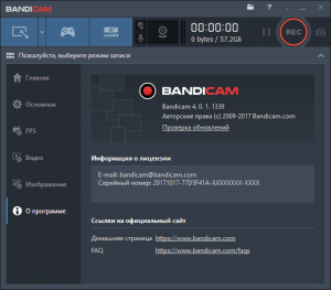 Bandicam 5.0.2.1813 RePack (& portable) by KpoJIuK [Multi/Ru]