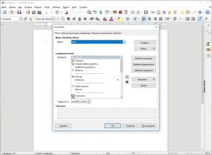 LibreOffice 5.4.4 Stable Portable by PortableApps [Multi/Ru]