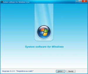 System software for Windows v.3.4.0 [Ru]