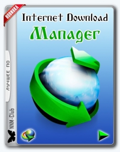 Internet Download Manager 6.35 Build 5 RePack by KpoJIuK [Multi/Ru]