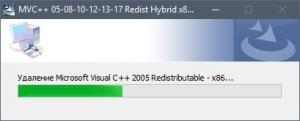 Microsoft Visual C++ 2005-2008-2010-2012-2013-2019 Redistributable Package Hybrid x86 & x64 (10.06.2021) [Ru]