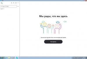 Skype 8.64.0.88 [Multi/Ru]