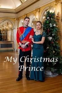 Мой рождественский принц