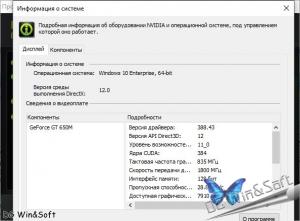 NVIDIA GeForce Desktop 419.67 WHQL + For Notebooks + DCH [Multi/Ru]