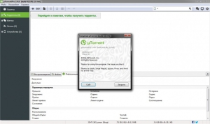 µTorrent Pro 3.5.5 Build 45574 Stable RePack (& Portable) by D!akov [Multi/Ru]