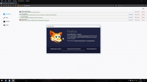Mozilla Firefox SM 57.0.2 x64 RePack by Browsers-SM [Ru]