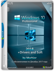 Windows 10 PRO x64 by Morhior + drivers and soft (+ Office +Photoshop)