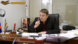 Беседа с Евгением Федоровым (07.12.2017)