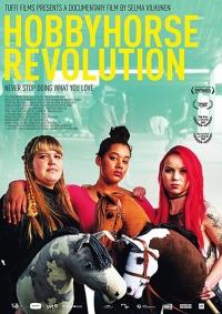 Лошадки на палках: революция