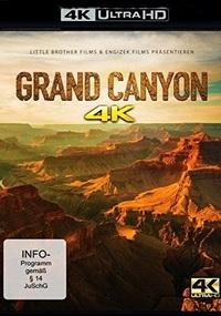 Гранд Каньон (Большой Каньон, Великий Каньон)