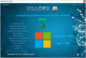BELOFF 2019.12 [Ru]