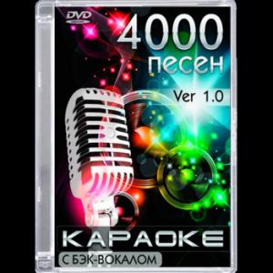 Оригинальный диск LG КАРАОКЕ DVD v.7.0