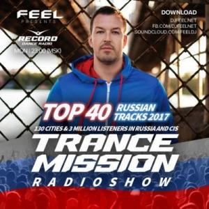 VA - DJ Feel - TOP 40 Russian Tracks 2017