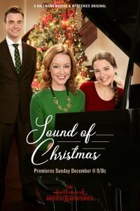 Звук Рождества