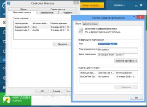 Auslogics BoostSpeed 10.0.2.0 DC 10.01.18 [Multi/Ru]