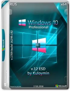 Windows 10 Pro 1709 x86/x64 by kuloymin v12 (esd) [Ru]