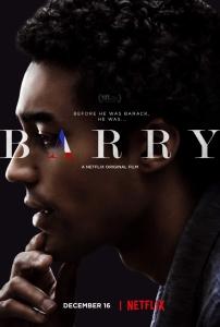 Барри