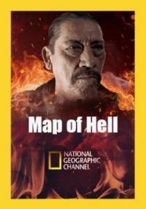 Карта ада