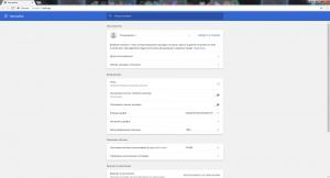 Google Chrome 74.0.3729.157 Portable by Cento8 [Ru/En]