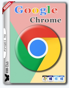 Google Chrome 90.0.4430.72 Portable by Cento8 [Ru/En]