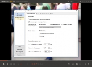 GOM Player Plus 2.3.25.5282 RePack (&Portable) by Manshet [Ru/En]