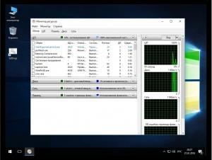 Windows 10 enterprise LTSB (x86/x64) Beslam™ Edition v.3 [Ru]
